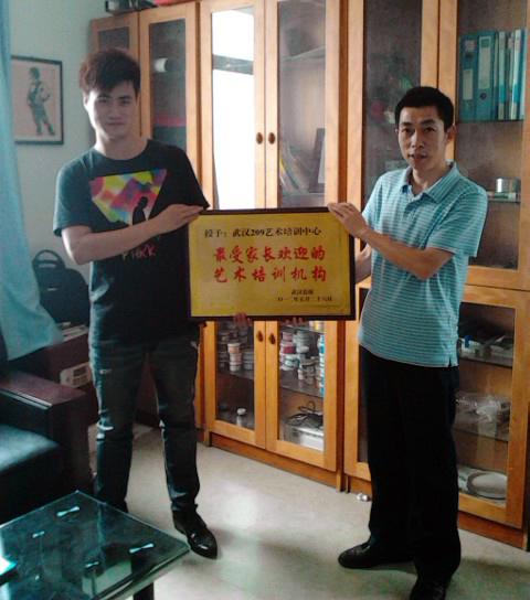 """209画室获得""""最受家长欢迎的艺术培训机构""""!"""