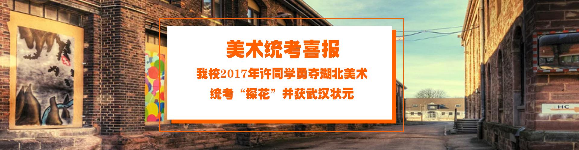 2018—2019届招生简章