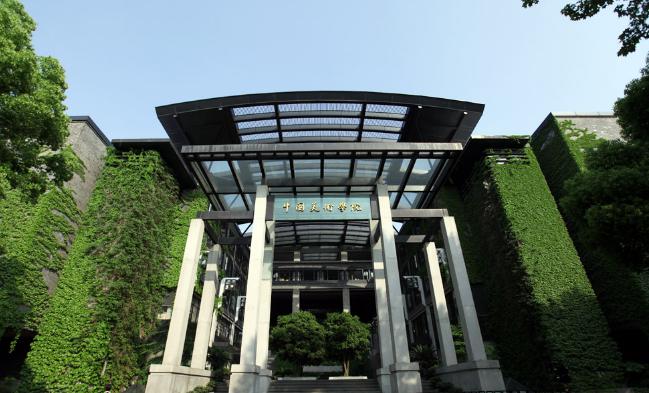 校考中国美术学院.png