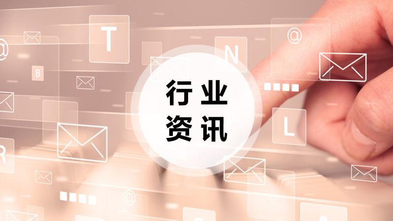 2019届湖北省平行志愿录取分数大全