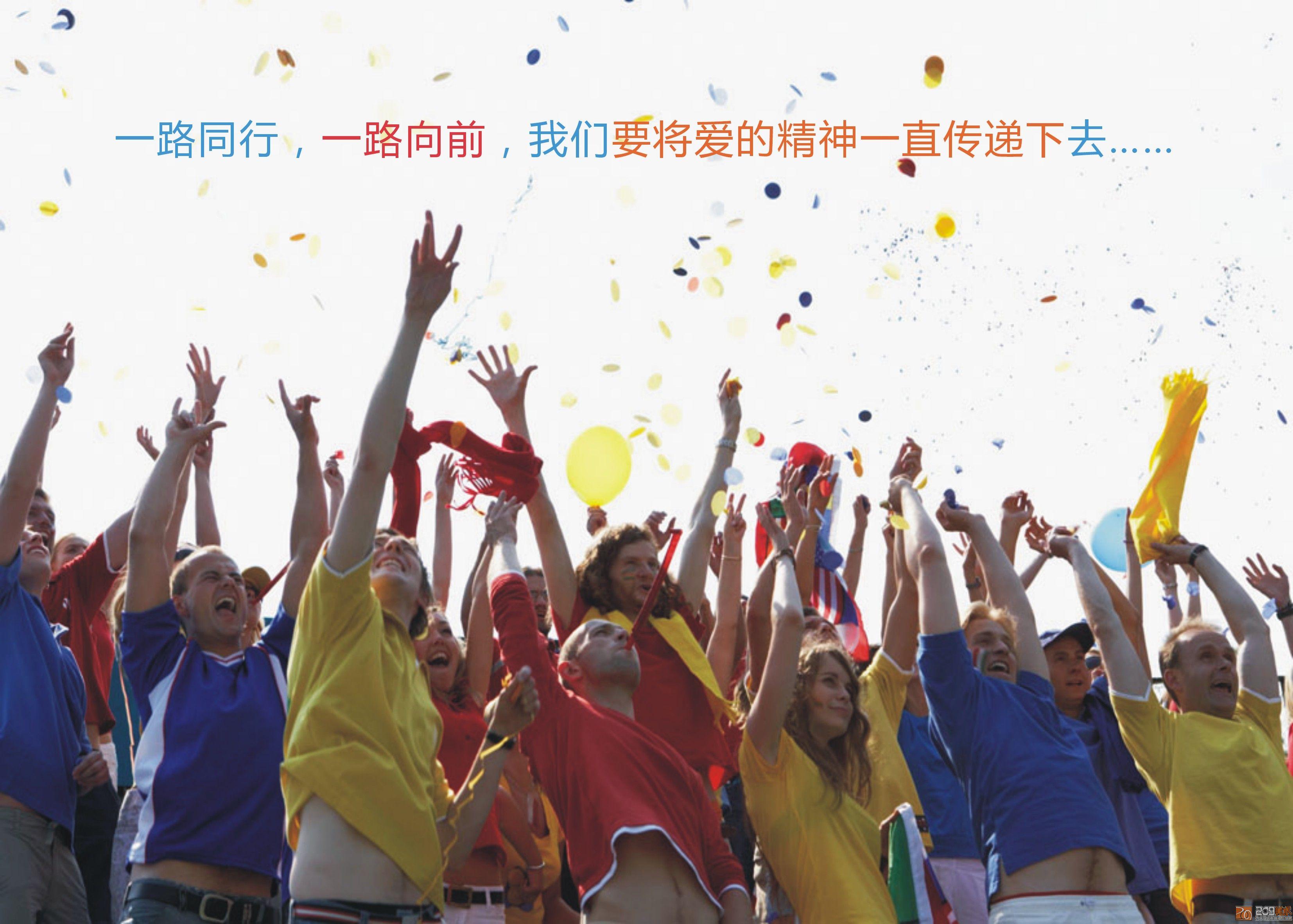 湖北省教育考试院2017年考试安排